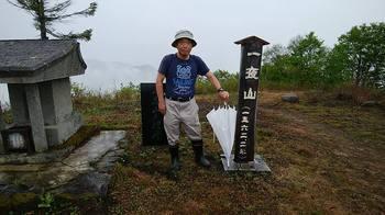 ichiyasan17-1.jpg