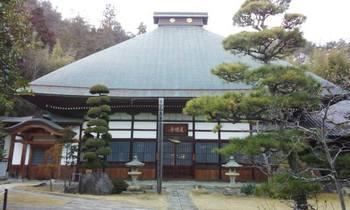 kennshoji1.jpg