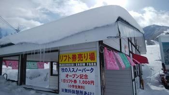kijima17-2.jpg