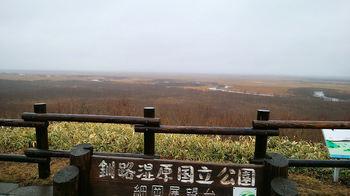 kushiroshi-1.jpg