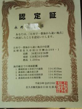 sakakiyama-2.jpg