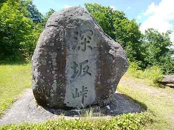 amamizu-6.jpg