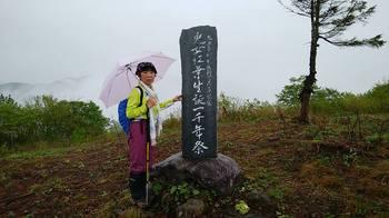 ichiyasan17-2.jpg