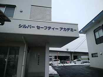 koureisha-3.jpg