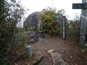 takeyama-1.jpg