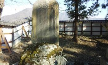 yukimura-2.jpg